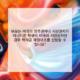 tyle-uo9-01-1604529527